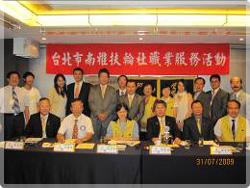 2009-.jpg